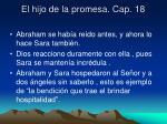 el hijo de la promesa cap 18