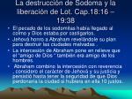 la destrucci n de sodoma y la liberaci n de lot cap 18 16 19 38
