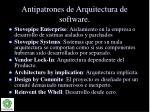 antipatrones de arquitectura de software