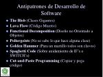 antipatrones de desarrollo de software