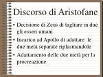 discorso di aristofane1