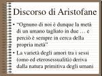 discorso di aristofane2