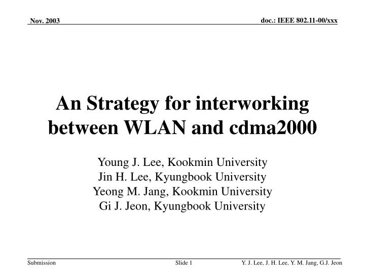 an strategy for interworking between wlan and cdma2000 n.