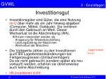investitionsgut