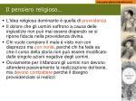 il pensiero religioso