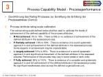 process capability model prozessperformance6