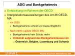 adg und bankgeheimnis8