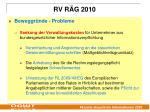 rv r g 2010