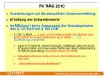 rv r g 201014