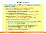 rv r g 201016