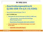 rv r g 201022