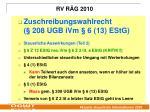 rv r g 201023