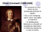 oliver cromwell 1599 1658