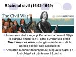 r zboiul civil 1642 1649