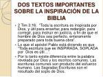 dos textos importantes sobre la inspiraci n de la biblia