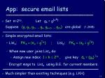 app secure email lists