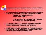 especializaci n flexible de la producci n