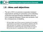 2 aims and objectives