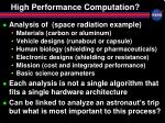 high performance computation