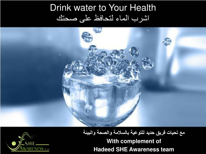 drink water to your health n.