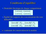 conditions d quilibre