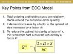 key points from eoq model