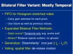 bilateral filter variant mostly temporal