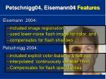 petschnigg04 eisemann04 features