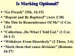 is marking optional