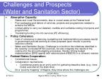 challenges and prospects water and sanitation sector1
