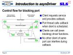 control flow for blocking port