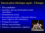 intoxication thylique aigu clinique