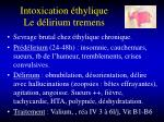 intoxication thylique le d lirium tremens