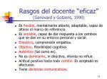 rasgos del docente eficaz genovard y gotzens 1990