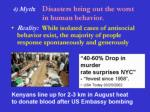 4 myth disasters bring out the worst in human behavior