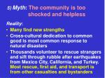 5 myth the community is too shocked and helpless
