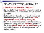 los conflictos actuales
