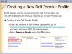 creating a new dell premier profile
