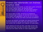 thr nen des vaterlandes von andreas gryphius 1636