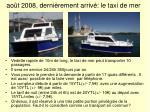 ao t 2008 derni rement arriv le taxi de mer