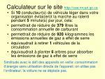 calculateur sur le site http oee nrcan gc ca