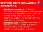 subtipos de personalidad histri nica3