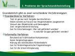 2 probleme der sprachstandsfeststellung2