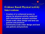 evidence based physical activity interventions1