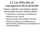 2 3 les difficult s du management de la diversit