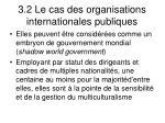 3 2 le cas des organisations internationales publiques