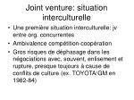 joint venture situation interculturelle