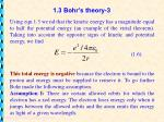 1 3 bohr s theory 3
