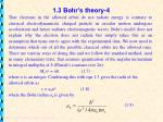 1 3 bohr s theory 4