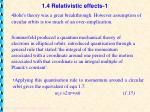 1 4 relativistic effects 1